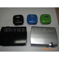 供应投影仪手板