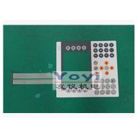 供应售 4P3040.00-490、4P3040.00-K36按键板 现货