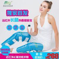 新品 厂家 电热护腿 保暖膝盖 电加热红外 关节炎老寒腿风湿理疗