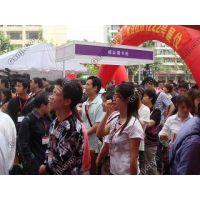 供应2014中国电动自行车展