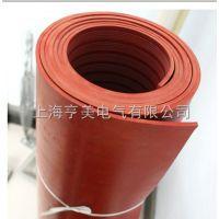 橡胶垫 橡胶板 耐高压10KV 绝缘橡胶垫 3mm 5mm 8mm 绝缘橡胶板