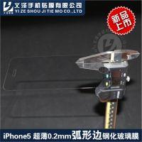 高清、超薄iphone5/5S手机屏幕钢化玻璃贴膜、欢迎来电咨询