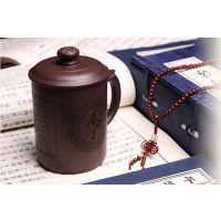 供应合肥紫砂杯价格|广告紫砂杯定制-合肥盛誉礼品
