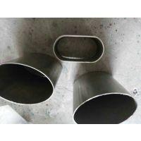 45*75管,栏杆工程装修用管,304椭圆管不锈钢