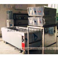 深圳 超声波清洗机 汽摩零部件专业去锈 清洁  设备