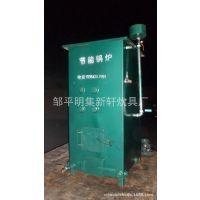 供应燃煤无烟方锅炉 环保型开水锅炉 节煤的锅炉