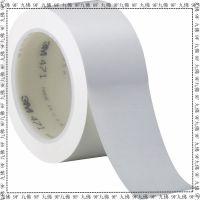 东莞厂家定做 PET夹心 双面胶 高粘性 白色双面胶 厂家特价