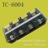 超大电流600A接线端子排TC-6004,600安培