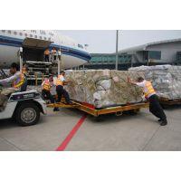 广州,香港到加拿大空运,联邦空运查询