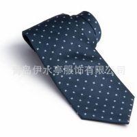 郑州提花领带定做 真丝logo丝巾定做 纯棉手帕定做 围巾披肩定做
