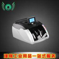 ***齐心全智能语音型点钞机WJD-3600C白色验钞机银行专用