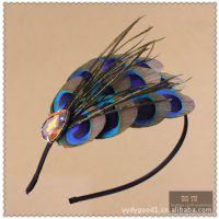 DAYU原创欧美 复古高贵玻钻孔雀羽毛发箍头箍发饰头饰F011