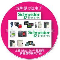 原装施耐德Schneider工业自动化产品,配电产品设备