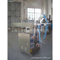 厂家直销各类包装机器,中药包装机器,中药包装机,包装机定做