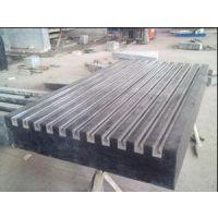 供应供应虎门铸铁平板/厂家直销铸铁焊接平台