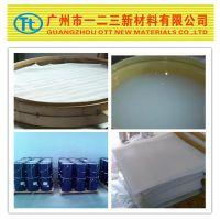供应新创意硅胶产品蒸笼垫,耐高温,加成型硅胶