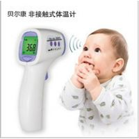 非洲畅销医用非接触式红外线体温计儿童电子体温计婴儿额温耳温枪