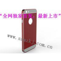 深圳口碑好的IPHONE6手机保护壳供应_苹果6钢化玻璃金属保护壳价格行情