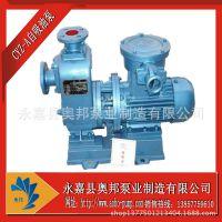 供应自吸泵,卧式耐腐蚀自吸泵,不锈钢单级单吸自吸泵