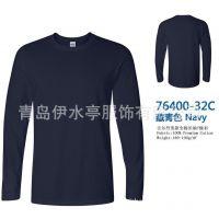 【JD-76400】180克100%纯棉男士长袖圆领体恤 全棉T恤文化衫 进口