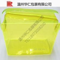 黄色透明料手提化妆箱、PU化妆包、PVC化妆箱、化妆袋