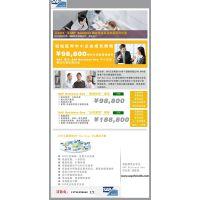 供应江门SAP Business One价格报价江门SAP软件维护实施开发培训外包服务商