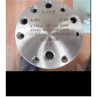 供应深圳中山珠海激光打标机|水龙头激光打标机