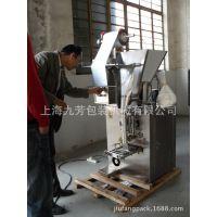 供应食盐包装机,味精包装机,粉剂包装机,调味品包装机器