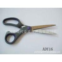 专业生产家用剪,理发剪  学生剪 儿童安全剪 办公剪 橡塑剪