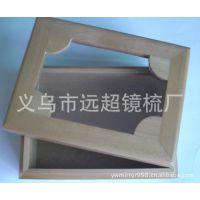 供应有机玻璃透明板 相框画框透明挡板 ps板