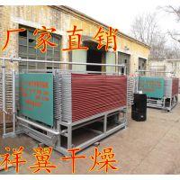 供应单板干燥设备木皮单板干燥机祥翼生产制造厂家