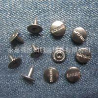 专业生产供应刻字衣角钉口袋钉撞钉 牛仔裤口袋铆钉 可来样定制