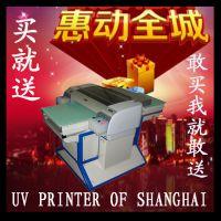 北蔡镇大幅面KT版UV打印机 瓷砖背景墙彩印机,真皮UV平板打印机 屏风幕墙3D印刷机