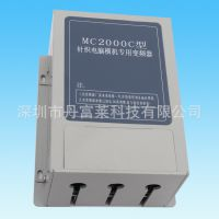 供应厂家直销 横机纺织专用变频器 220V 0.75KW 单相电机变频调速器