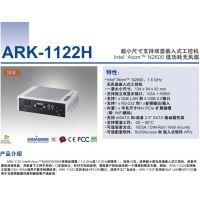 广州研华超受欢迎***精致嵌入式工控机箱ARK-1122 厂家价格