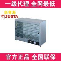 供应新粤海 DH-580 陈列保温柜 玻璃保温柜 保温展示柜 食物保温柜