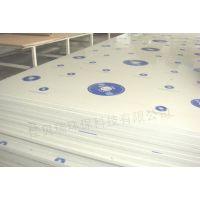 供应抗紫外线不老化化学稳定性PP板材品质保准价格优惠