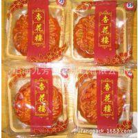 供应薯片包装机 雪饼包装机 枕包机 月饼包装机 食品包装机直销