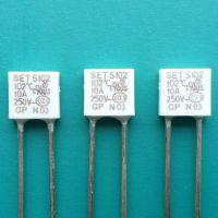 SET S102 102度10A方块型温度保险丝\\环保UL认证\\防雷温度保险丝