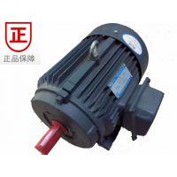 浙江西玛电机YGM355L2-6 220KW 380V IP44三相异步电动机