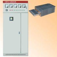 中频炉直流电机量身定做的谐波治理装置 中盛有源滤波装置