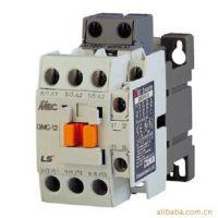 供应LS产电 交流接触器 GMC-9 一开一闭