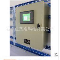 供应触摸屏水位显示控制报警系统液位监控