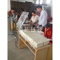 徐州大米抽真空包装机JZK-500,嘉拓包装,现货供应!保修三年!