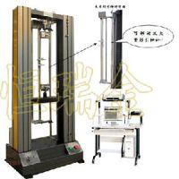 供应【建筑沥青】高分子防水卷材试验机18660118269