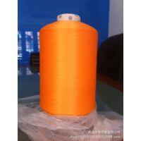 【中孚纤维】织带织绳专用锦纶高弹丝制衣包边 有色锦纶高弹丝