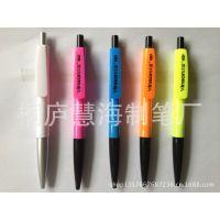 慧海热销 新款塑料圆珠笔 简易广告促销笔 价格优惠 可制定LOGO