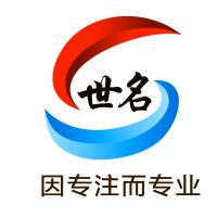东莞市世名体育设施有限公司