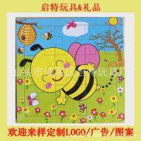 厂家直销 儿童益智纸拼图 9pcs智力启蒙拼图玩具 可来样定制图案