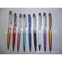 新款彩色水晶 ***电容笔 touch pen 各类触屏笔 商务馈赠礼品